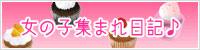 子猫広報のまったり求人ブログ